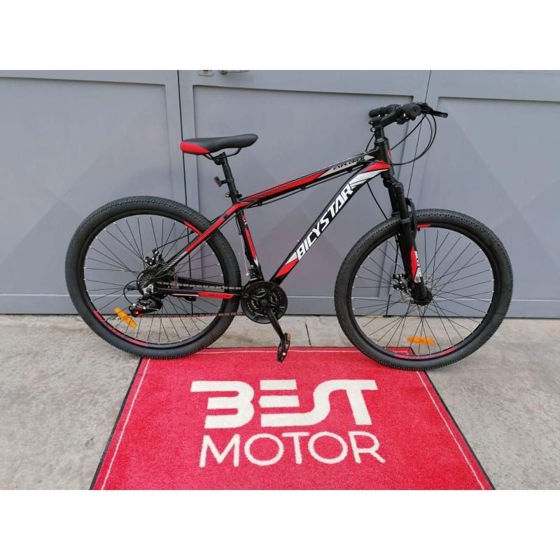 Mountain Bike Front Reset...